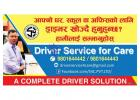 Driver Service For Care Nepal